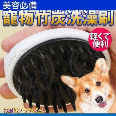 【🐱🐶培菓寵物48H出貨🐰🐹】DYY》天然竹碳纖維寵物美容SPA洗澡梳 特價149元(蝦)