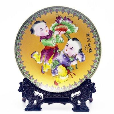 金底招財童子掛盤裝飾品坐盤景德鎮陶瓷器 財源茂盛 開心陶瓷105