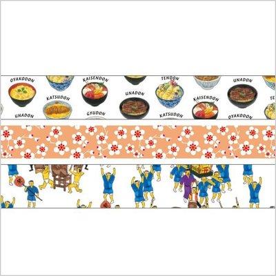 【R的雜貨舖】紙膠帶分裝 MARK'S maste和紙膠帶組(日式料理、梅花、祭典) 1單位=50cm