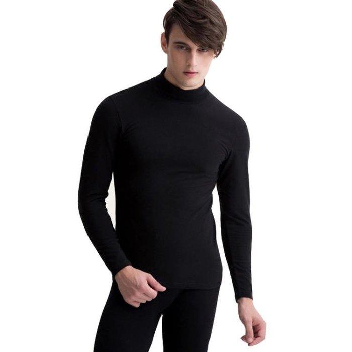 輕薄保暖衣男士秋衣褲套裝中半高領修身加絨棉毛衫青年基礎打底薄款內衣冬款