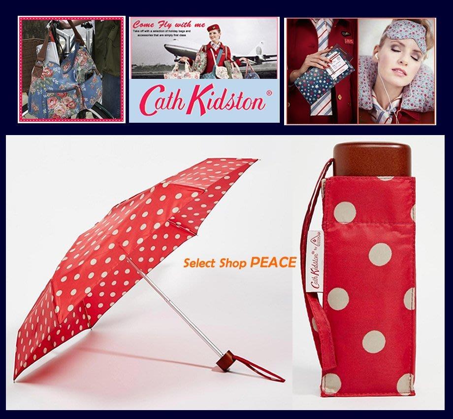 Cath Kidston 英國【現貨】雨傘 Tiny-2 Umbrella
