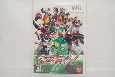 日版 Wii 假面騎士 巔峰英雄W Kamen Rider Climax Heros W