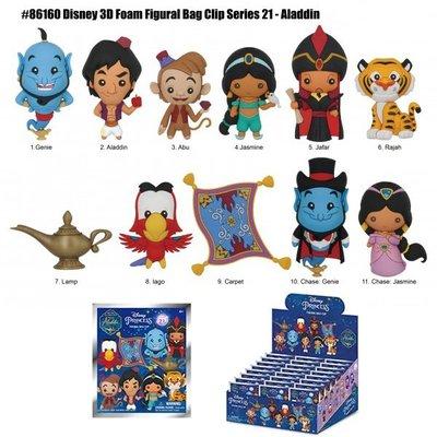 [Paradise] Disney Aladdin 3-D人偶鑰匙圈袋抽系列 迪士尼  21代 - 阿拉丁 - 隨機單抽