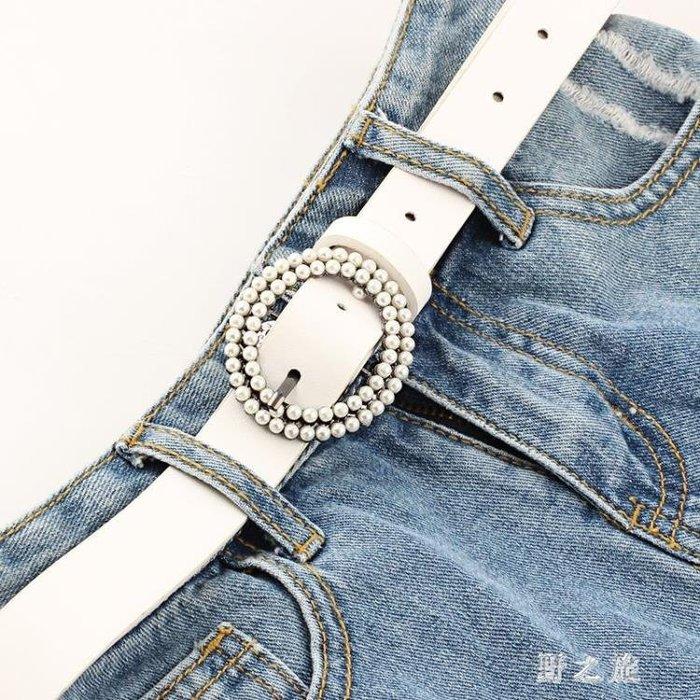 2018新款韓版百搭女士腰帶合金扣頭珍珠頭皮帶服裝搭配褲帶 KB6722