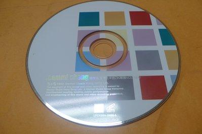 紫色小館-89---------聽聞熱唱情歌卡拉ok精選