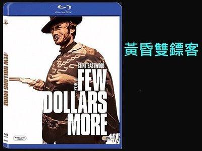【BD藍光】黃昏雙鏢客 For a Few Dollars More(台灣繁中字幕) - 克林伊斯威特