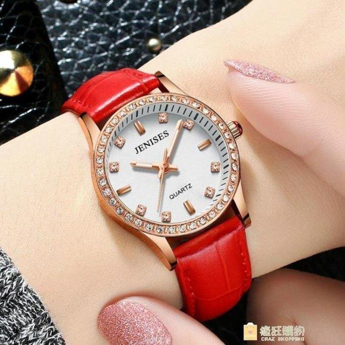 YEAHSHOP 正韓手錶手錶女士防水時尚潮流石英錶學生正韓簡約皮質帶女錶Y185