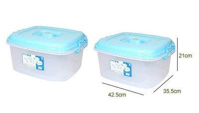 免運/大可可多用箱6入/密封收納箱/置物盒/整理盒/收納箱/收納櫃/疏菜米糧儲存箱20L/收納盒/小物收納/雜物收納