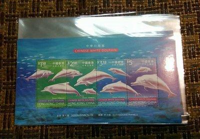 【觀天下 ◎ 郵幣天地】 特價拍 12張 ◎ 中國香港 1999 (((中華白海豚小全張)))《只給第一標》88