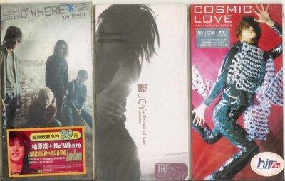 單曲小CD 三張300含運 全新 TRF 柏原崇 相川七賴