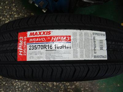 {順加輪胎}瑪吉斯 HPM3 235/70/16 HL001 PEIMACY SUV C100+ OPHT LX2