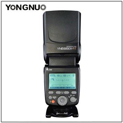 ~阿翔小舖~ 永諾YN686EX-RT Canon鋰電池閃燈 送柔光罩 YN686 EX附鋰電池 充電器