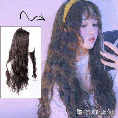 u型假髮女長捲髮大波浪蓬鬆自然網紅可愛玉米燙長髮一片式假髮片