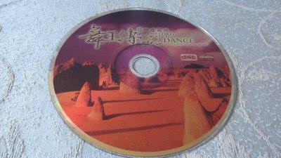 紫色小館7-3-------舞王傳說 瓔珞海韻