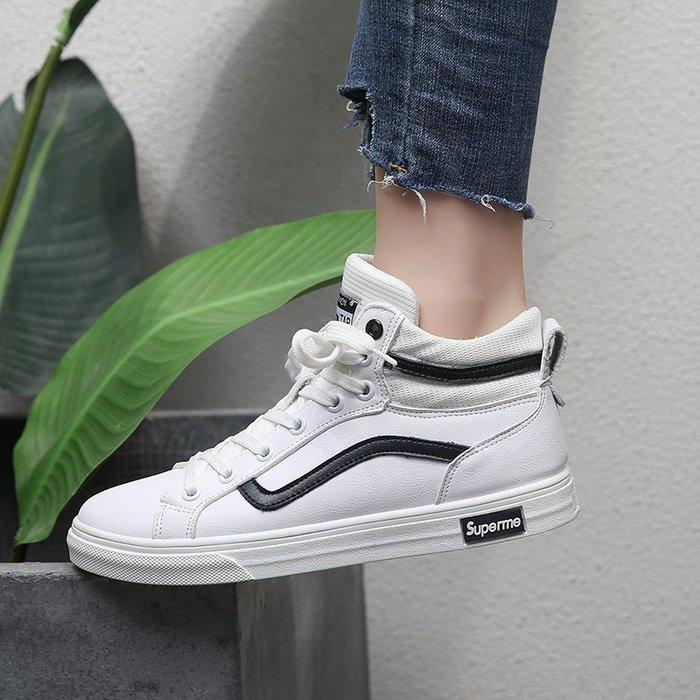 FINDSENSE品牌 四季款 新款 日本 女 高品質 簡約  個性 小白鞋 百搭 舒適 中幫板鞋 休閒鞋  潮流鞋子