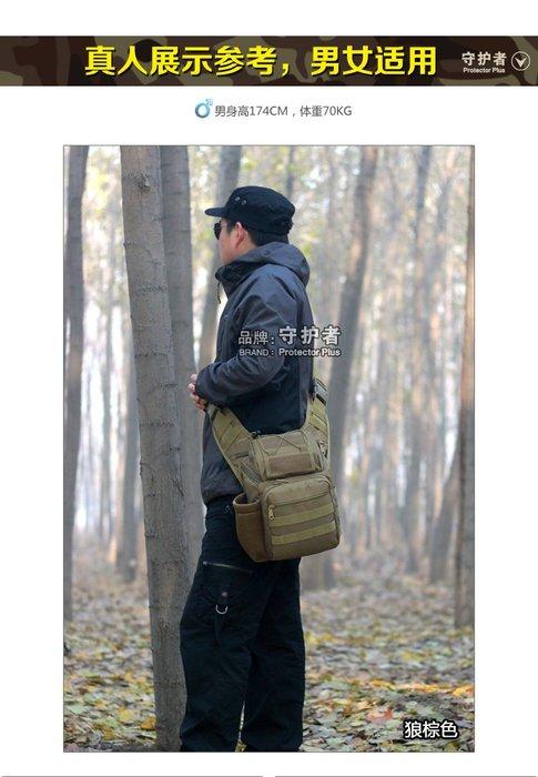 [包妳喜歡]戶外多功能超級鞍袋包專業攝影單肩包挎包路亞雷蛙釣魚包餌包水壺包016