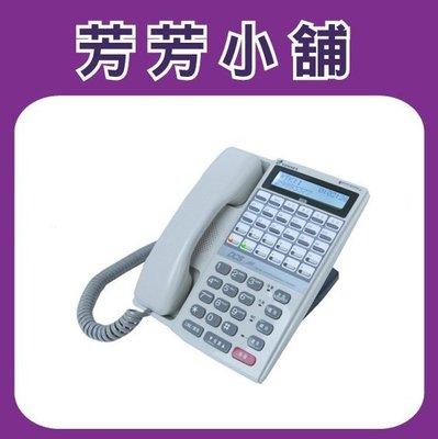 通航 TD-8415D 總機電話 TD8415D  另有8315d  8615d