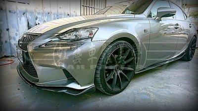 《虹藝車體》凌志 13-18 LEXUS IS200t IS300h 專用 碳纖維 側裙定風翼 擾流板 is300