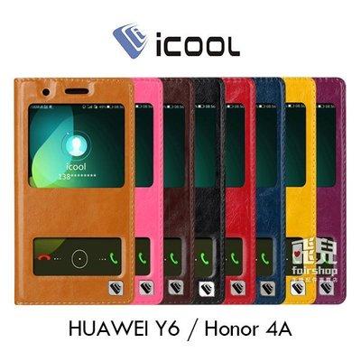 【飛兒】快速接聽 iCOOL HUAWEI Y6 / Honor 4A 雙視窗皮套 保護套 側翻支架 手機套 (K)