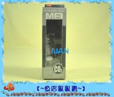 【~魚店亂亂賣~】Mr.Aqua水族先生N-005玻璃五轉細化器+彎管 螺旋溶解效果優(MA精製)