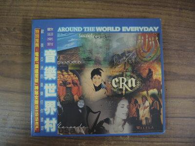 ◎MWM◎【二手CD】音樂世界村 Around The World Everyday 英文歌詞
