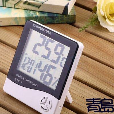 三月缺Y。。。青島水族。。。出口歐美-電子式溫溼 溫度計 時鐘 日曆 鬧鐘(附電池)==HTC1 HTC-1