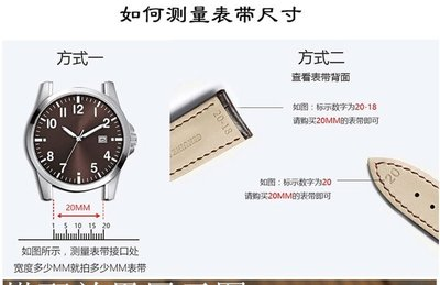 適配百年靈Breitling復仇者橡膠手表帶22mm黑鳥偵察機硅膠表帶23[]@sh25185