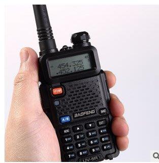 【寶貝屋】全新無線電 寶鋒 寶峰 UV-5R 雙頻 VHF/UHF 無線電對講機 手扒機 手台 對講機 無線電 呼叫器