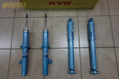 慶聖汽車 日本原裝KYB NEW SR藍筒避震器 LEXUS IS200 99~