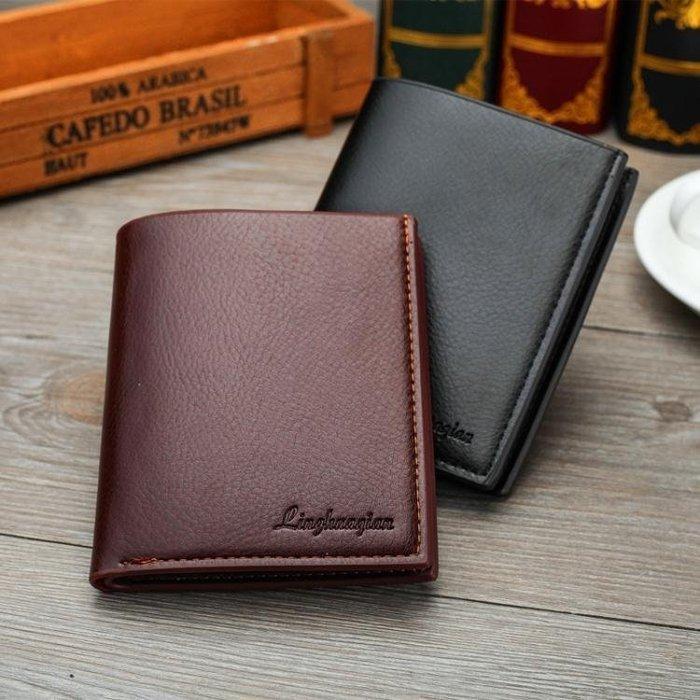 現貨/男士長款時尚商務錢包卡包時尚短款錢包錢甲學生皮甲票甲166SP5RL/ 最低促銷價