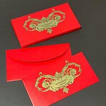 *2020利是封*Moschino名牌鼠年red packet(一盒10個)