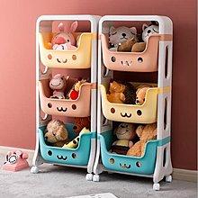 現貨~兒童小推車置物架 多層儲物架 臥室床頭零食整理玩具家用塑膠收納架#19819