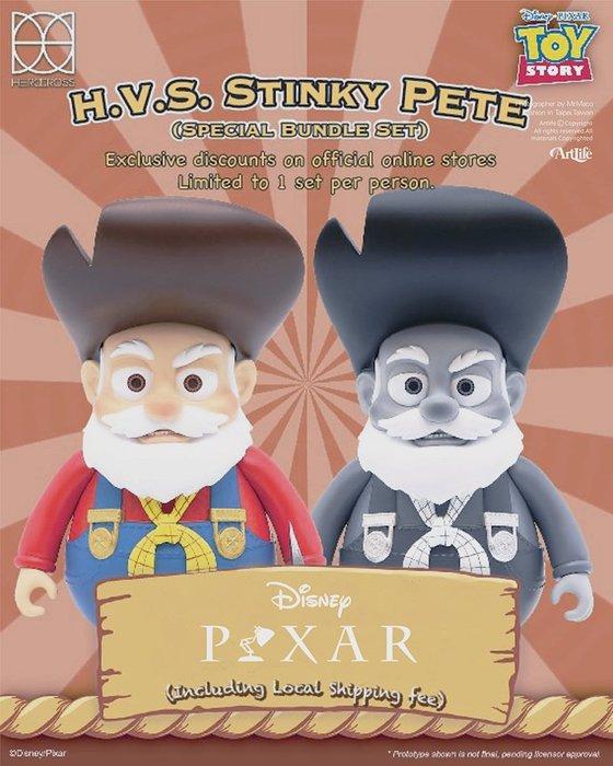ArtLife @ HEROCROSS PIXAR ToyStory HVS Pete 玩具總動員 礦工彼得 套組