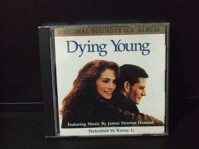 《雜鋪區》伴你一生 電影原聲帶 Dying Young