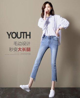 直筒牛仔褲女寬鬆秋裝2018新款韓版顯瘦喇叭九分褲 ins超火的褲子