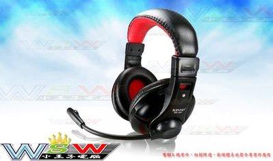 【WSW 耳MIC】KINYO EM-3651 自取280元 重低音 耳機麥克風 先進抗躁技術 對話清晰低雜訊 台中市