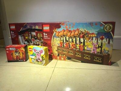 LEGO 新春限定團年飯 (80101)及 舞龍 (80102), 送舞龍人(40354)及Year of the pig (40186)