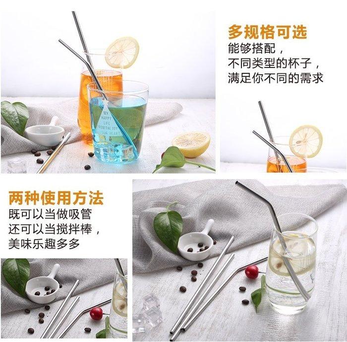不鏽鋼保冰杯 外出型防漏杯蓋  杯套   吸管密封蓋 飲料袋 吸管刷子 304不鏽鋼吸管