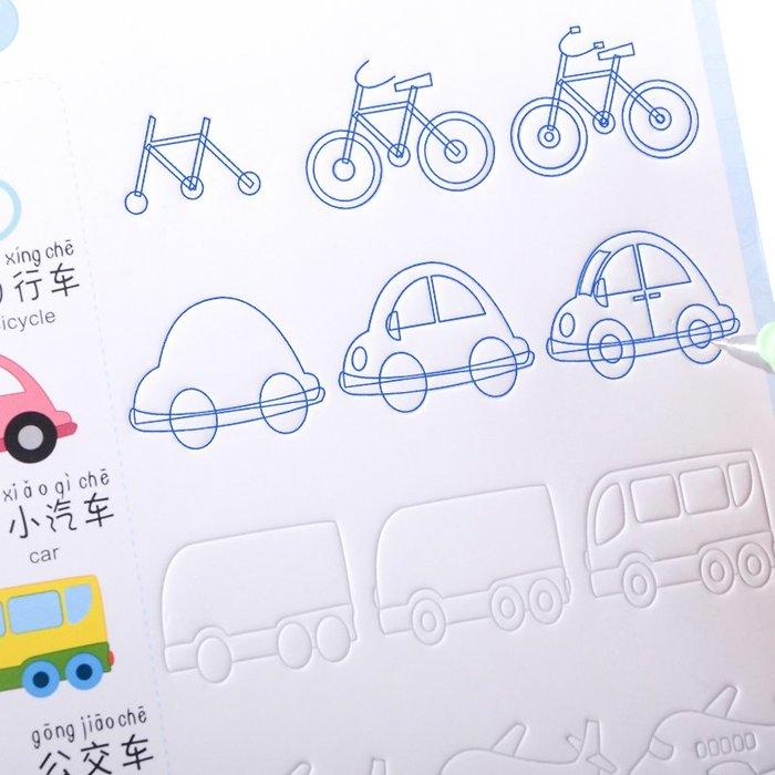 爆款--3-6歲兒童畫畫本寶寶凸凹繪畫字帖幼兒園學前小學生涂色學畫本#描本#兒童練字本#早教益智卡#數字描本