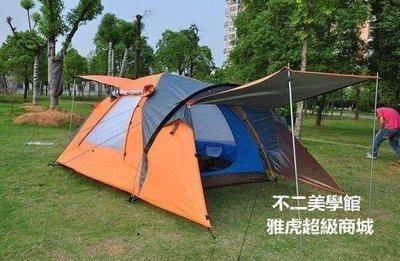 【格倫雅】^戶外34人多人自動帳篷 多人帳篷天幕 戶30505[g-l-y50