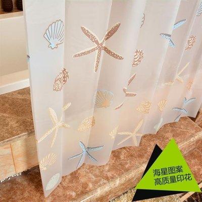 哆啦本鋪 衛生間浴簾套裝免打孔防水防霉簾子隔斷布淋浴加厚浴室伸縮桿掛簾 D655