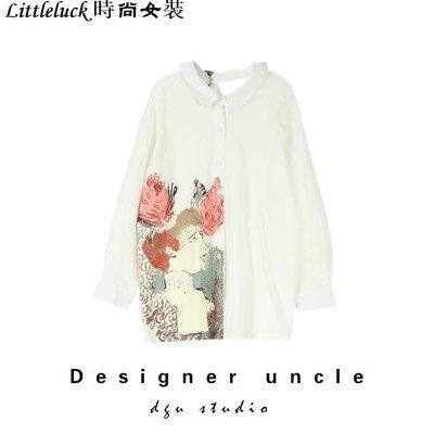 Littleluck~女裝很仙的上衣洋氣襯衣顯瘦百搭心機白色襯衫女設計感小眾超仙女春季