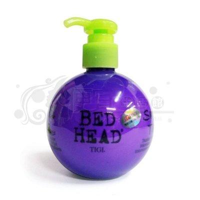 便宜生活館【造型品】提碁TIGI BED HEAD 寶貝蛋200ml 提供護髮與造型捲度兼具專用 全新公司貨 (可超取)