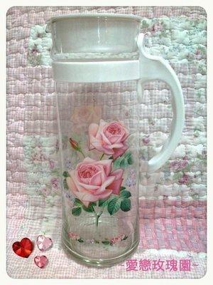 ~愛戀玫瑰園~甜美粉玫瑰冷水壺1.2L......
