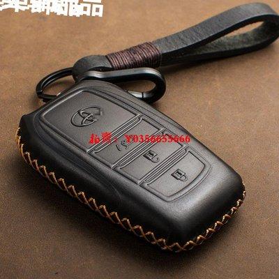 現貨!TOYOTA 豐田 第11代 COROLLA ALTIS CAMRY 晶片 感應鑰匙皮套 真皮鑰匙包