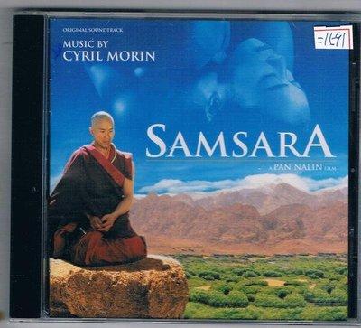 [鑫隆音樂]西洋CD-色戒 / 電影原聲帶 724381224526 /全新/免競標