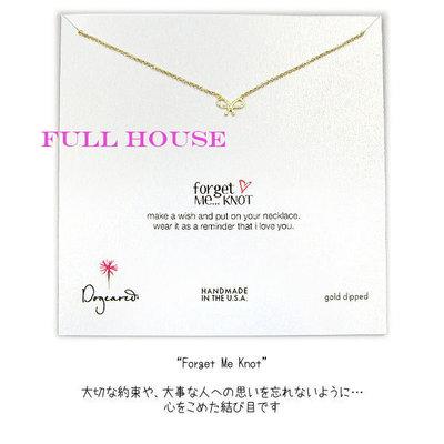 【FULL HOUSE   Dogeared 14K金  勿忘我 forget me knot 蝴蝶結祈願項鍊  新品上市