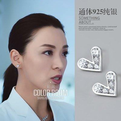 沐沐飾品法證先鋒4同款耳環2020年新款潮爆款艾瑪女網紅桃心簡約愛心純銀