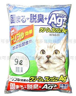 貓砂KFAG-90日本IRIS礦物砂粗砂超強凝結AG抗菌4包含運☆米可多寵物精品☆