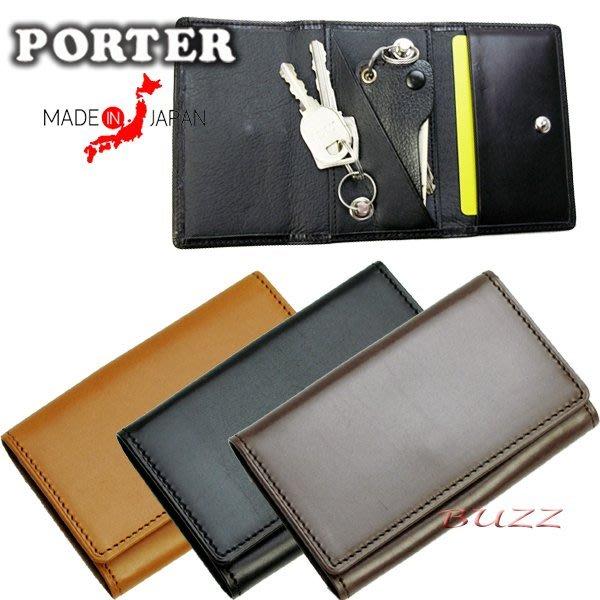 巴斯 日標PORTER屋-三色預購 PORTER FRESCO 小牛革卡夾-鑰匙包 196-03834